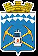 Администрации Беловского городского округа
